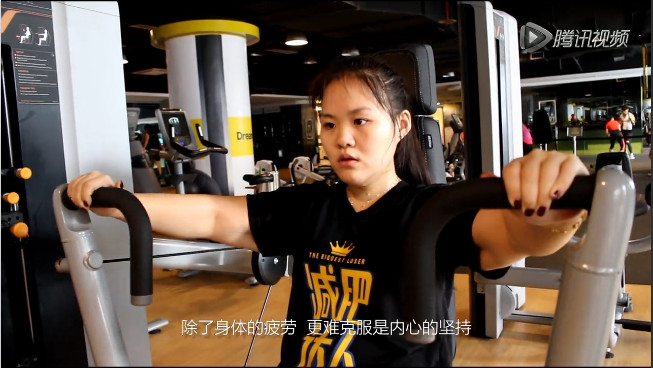 欧文懿 从240斤到142斤的蜕变历程
