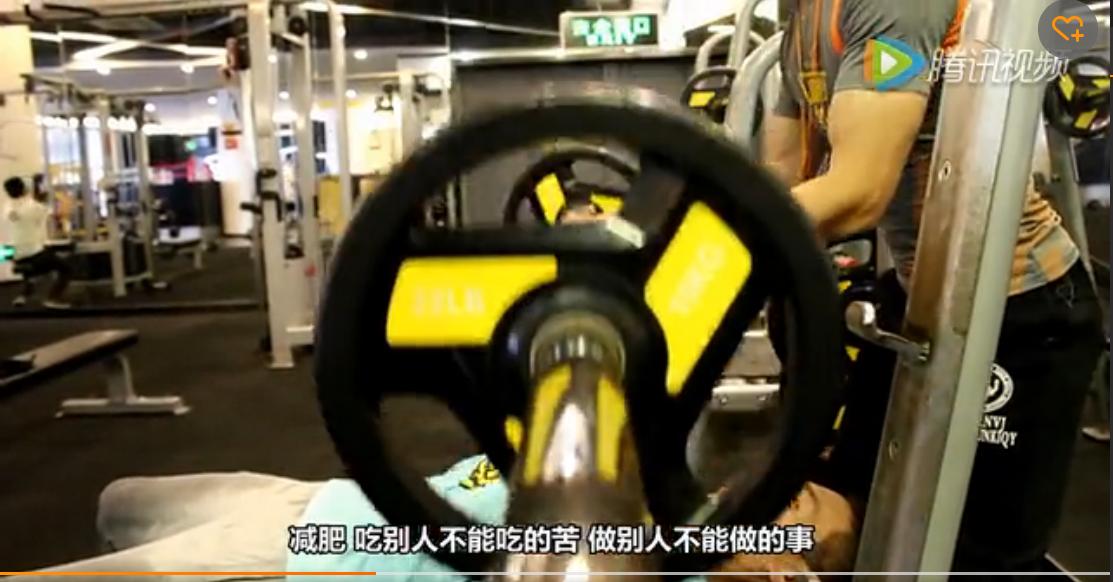 王文义 从264斤到151斤 用心去完成自己的目标