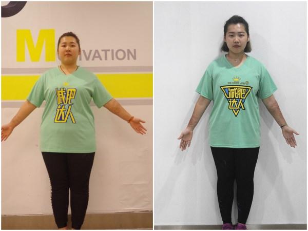 成人减肥案例黄佳倩减重46斤